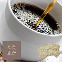 【大隱珈琲】濾掛式咖啡20入