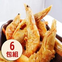 香脆蝦鮮咔啦脆蝦6包