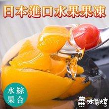 日本進口水果果凍