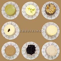綜合乳酪蛋糕(8選4)~免運費唷~