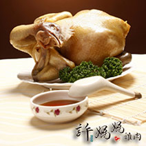 香甜鹹水雞(全雞)