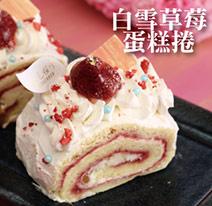 【七見櫻堂】白雪草莓蛋糕捲 - 長條禮盒