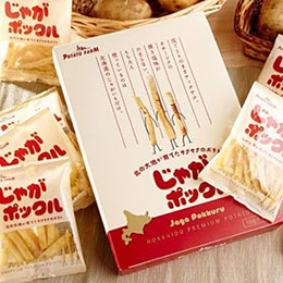 北海道薯條三兄弟2大盒