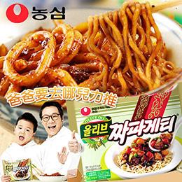 韓國進口農心炸醬風味麵