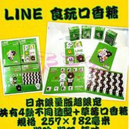 日本 LINE食玩拼圖(Puzzle Gum)