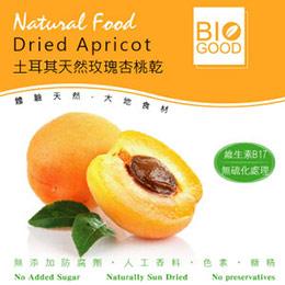 【佰佳】天然頂級玫瑰杏桃乾 (150g) 無硫化處理