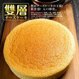 法式香草布蕾乳酪蛋糕<br>