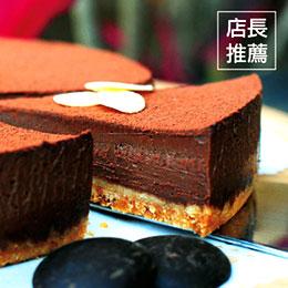 甜心巧克力派<br>買就送:巧克力豆餅