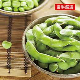 枝豆桑鹽味毛豆(10包入)