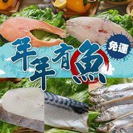 洋流鱻魚箱,內有土魠、鮭魚、鱈魚、柳葉魚、鯖魚