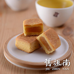 鳳梨酥6入(兩盒)
