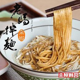 麻辣/蔥油/素椒三袋任選12入