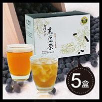 代謝牛蒡黑豆茶 5盒 (15包/盒)