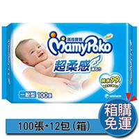 滿意寶寶濕巾一般型補充包 100片*12包(箱)