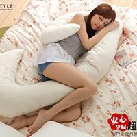 安心孕婦枕