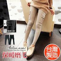 台灣製‧率性造型口袋磨毛內搭褲2色