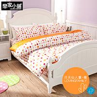 100%精梳棉雙人床包含兩枕套 40支精梳 台灣製造