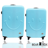 Bear Box 微笑系列輕硬殼旅行箱兩件組