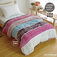 法蘭絨親膚溫感暖暖被(150×200cm)