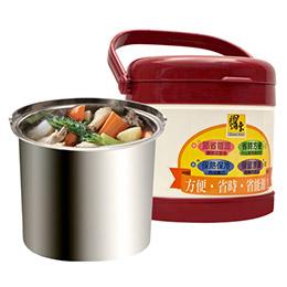 鍋寶 高級不鏽鋼燜燒鍋2.1L +送德國馬卡龍色悶燒罐
