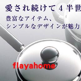 日本製 Miyaco 宮崎製作所 三層鋼 不銹鋼 兩手鍋 22cm