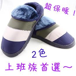【HANDLE】超保暖雪鞋