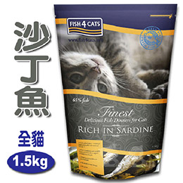 沙丁魚無麩質低敏配方/全貓