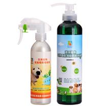 寵物天然沐浴乳+寵物噴霧