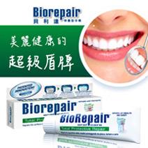 全效防護牙膏3入組