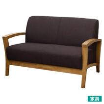 宜得利橡膠木雙人沙發