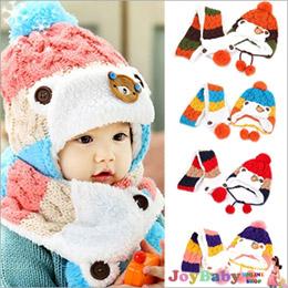 寶寶可愛狗狗針織毛線帽+披肩圍巾