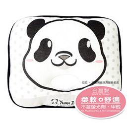 大貓熊圓仔凹型護頭枕