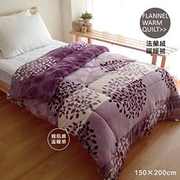 絲薇諾法蘭絨暖暖被(150×200cm)