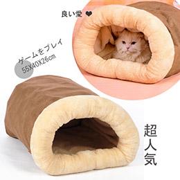 麂皮絨貓咪響紙隧道床窩
