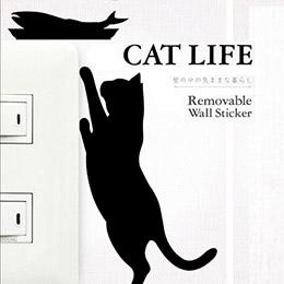 wall story 趣味造型壁貼-貓咪系列