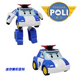 波力3吋 迷你變形波力Silverlit-Poli