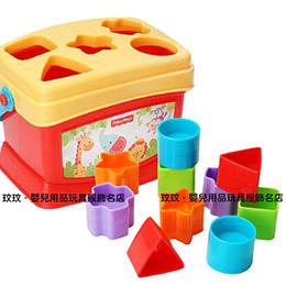新寶寶積木盒 美國費雪(Fisher-Price)