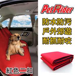 防水寵物車墊+安全帶