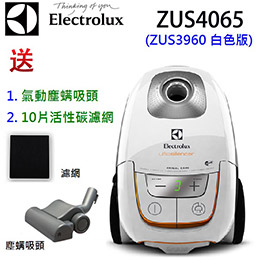 Electrolux ZUS3960白色版 超靜音吸塵器