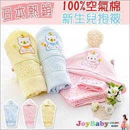 新生寶寶包被240克加厚提花空氣棉