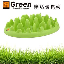 Green mini 樂活慢食碗(犬用)