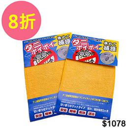 打你‧蟎蟎-塵蟎的集中營(日本專利品) - 兩入-裕子的店