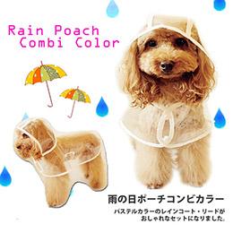 Kojima圓點連帽雨衣