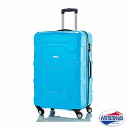 HOBBITS繽紛亮面硬殼行李箱