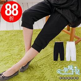 羅紋褲口孕婦七分休閒褲