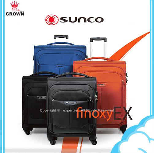 SUNCO 19.5吋 防盜雙層拉鍊設計  商務旅行箱