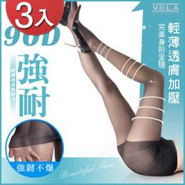 90D強耐透膚絲襪