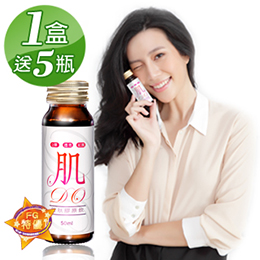 【肌 Do】 胜肽膠原蛋白飲 50ml/10入