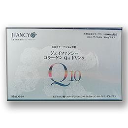 婕凡希 HA、Q10膠原飲 (10瓶入)