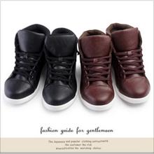 韓系嚴選高筒鞋